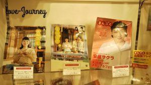 【カップヌードルミュージアム】ゼクシィ縁結びイベント×池田市コラボイベント