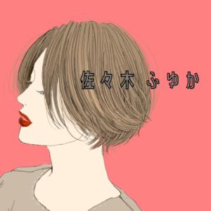 FUYUKA-アイコン