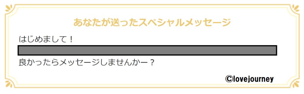 Omiai-スペシャルいいね!