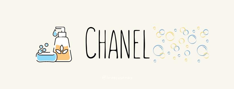【2位】シャネルのシャワージェル